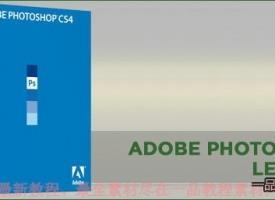 Photoshop CS4 教程