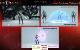 14组游戏角色战斗法术冒险等姿势3D模型合集第二季