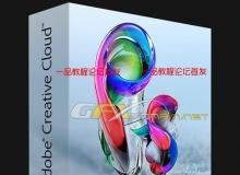 数字图像处理软件V14CC版