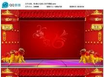 《元宵节模板》会声会影模板公司企业广告电子相册宣传片头 ...