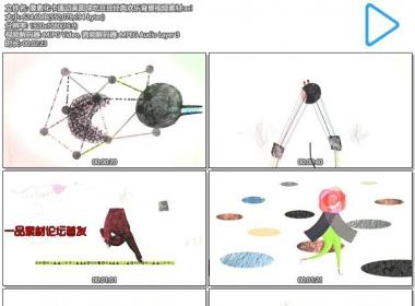 像素化卡通动画圆球吃豆豆经典欢乐背景视频素材