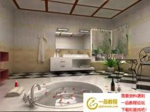 时尚浴室模型