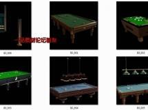 3dsmax台球桌,台球,台球杆相关模型下载Avshare - Billia ...
