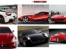 Ferrari Cars Collection 法拉利汽车模型