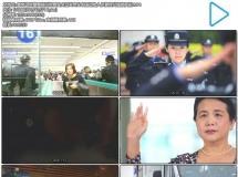 皇岗边检警察指引检查安全过关专业中国边检人员宣传片视频实拍