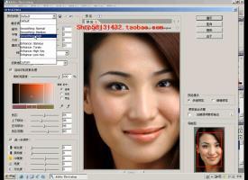 Photoshop 磨皮软件+相片美白视频教程