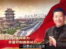 AE模板 大气红绸巾飘扬党政建设政府机关通用模版 AE素材