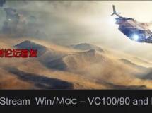 自然景观制作软件 Vue 2014 XStream Win/Mac – VC100/90 and RenderCow