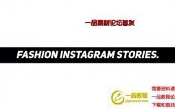 FCPX插件-时尚竖屏文字图片包装介绍 Fashion Instagram Stories
