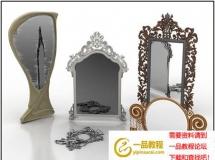 高品质欧洲的镜子组合3D模型