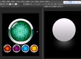 UI设计教程-高志远-快速掌握水晶质感图标