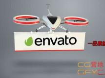 无人机Logo三维动画 Drone Logo