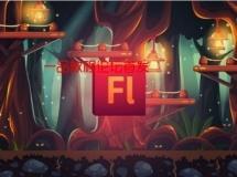 Adobe Flash 绘制自己游戏的艺术
