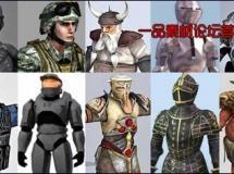 游戏人物模型集合