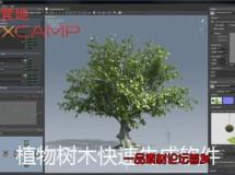 植物树木快速生成软件 Speedtree Cinema 7.0.5 Win/Mac/Linux