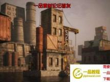 荒芜之地废墟工厂场景3D模型 Kitbash3d – Wasteland ...