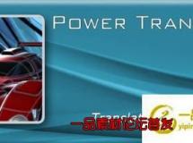 Maya模型导入转换插件 NPower Translators R1100 Maya 201 ...
