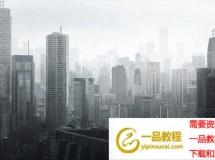 日本东京城市模型 高品质模型