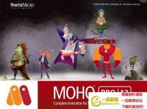 二维卡通动画制作软件 Smith Micro Moho Pro v13.0.2 Mac破解版
