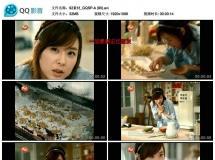 牛奶食品广告视频-日韩广告参考欣赏