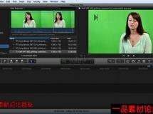 Final Cut Pro X 10.2全面核心训练视频教程,Final Cut Pro X 10