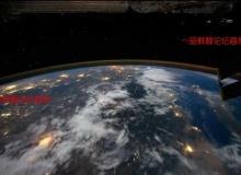 延时摄影从太空看地球视频集锦