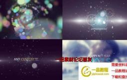 唯美粒子Logo动画 Minimal Particle Logo