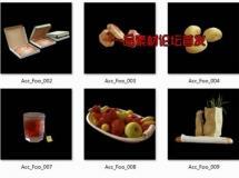 Avshare - Food - 3D Models(食物)模型下载,9个食物模型 ...