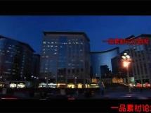 北京城市夜景车流美丽风光高清实拍视频素材