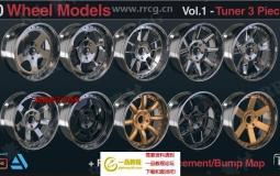 10组高精度汽车轮毂钢圈3D模型合集