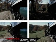 火车驶过山丘侧景拍摄