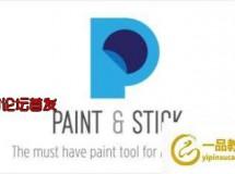 二维动画笔刷手绘跟踪C4D合成AE插件 Aescripts Paint & Stick V2.1.2a Win/Mac +