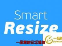 合成大小自动裁剪AE脚本 Aescripts Smart Resize v1.0