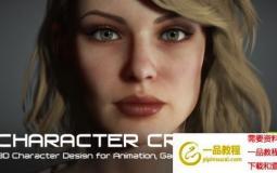 三维游戏人物角色模型制作软件 Reallusion Character Creator 3.32.3312.1 Win破解版+预设包+插件