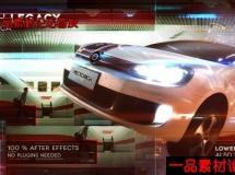 高科技包装动画AE模板,VideoHive High Tech Legacy 6194825 Pro