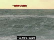 狂风肆虐怒海汹涌实拍高清视频素材