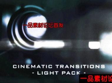 电影光线转场11组合辑视频素材,Cinematic Light Transiti ...