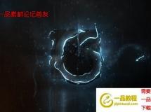 暴风雨闪电Logo动画 Storm Logo