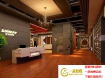 企业前台大厅3D模型