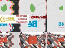 彩色方格开场后3D标志旋转展示的AE工程