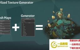 个性化游戏贴图制作教程 Artstation – Stylized Texture Generator for Substance Painter
