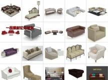 100个精品沙发模型-一品素材单体家具模型库下载
