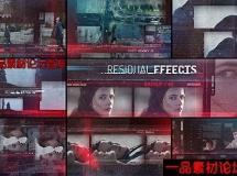 概念风格化影视预告片AE模板,VideoHive Residual Effects 55982