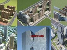 100套完整的3dsmax建筑模型