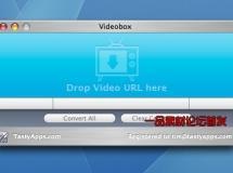 VideoBox 4.2.0 MacOSX