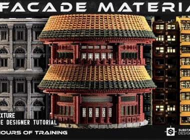 Substance Designer建筑外观材质贴图制作教程 ArtStation – 8 Facade Material + Tutorials