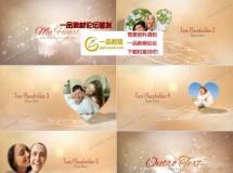 浪漫粒子和爱心照片展示AE模板