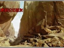 虚幻引擎4干旱的沙漠