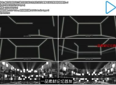 黑白动感变幻三维空间凸起正方形灯光节奏循环运动背景视频素材