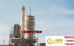 3DS MAX火箭发射特效教程 RedefineFX – Rocket Launch Be ...